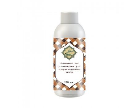 """Натуральный оливковый гель для очищения сухой увядающей кожи Lamiya """"Мягкая"""", 150 мл"""
