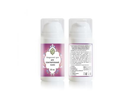Натуральный антиоксидантный крем для чувствительной кожи (при куперозе)  Guriya