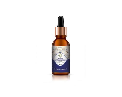 Натуральный флюид для блеска волос с маслами арганы и иланг-иланг Guriya