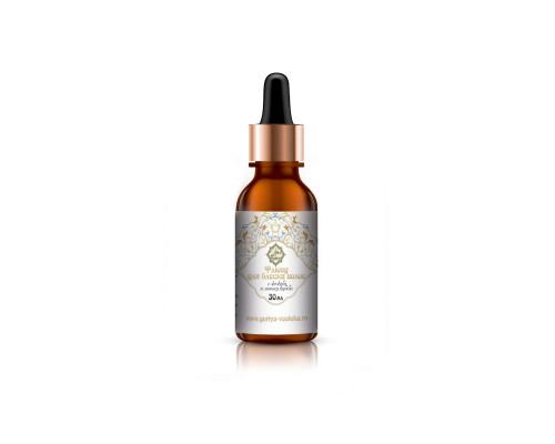 Натуральный флюид для блеска волос с маслами жожоба и литсея кубеба Guriya