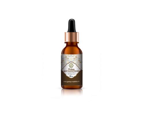 Натуральный флюид для блеска волос с маслом усьмы и перуанским бальзамом Guriya