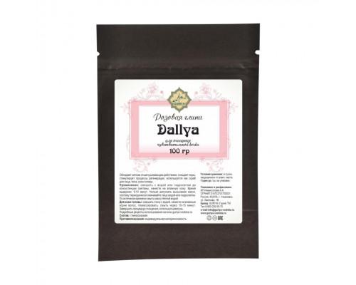 """Глина розовая нежная для очищения чувствительной кожи Dallya """"Нежность"""""""