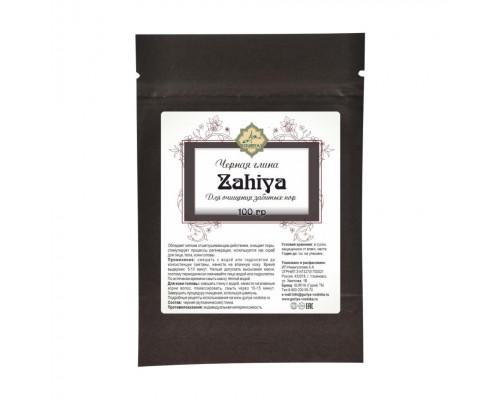 """Глина чёрная лечебная для очищения забитых пор Zahiya """"Любующаяся собой"""""""