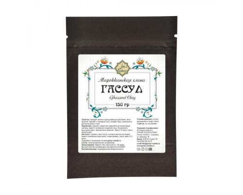 Глина марокканская Гассуль органическая (Ecosert), 150 гр