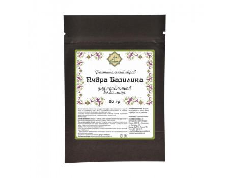 Мягкий растительный скраб: пудра листьев базилика (райхана)