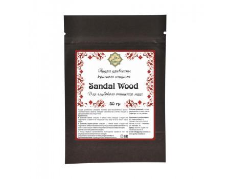 Маска- 100% пудра древесины красного сандала для глубокого очищения лица