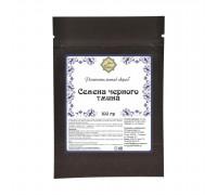 Мягкий растительный скраб: пудра семян черного тмина
