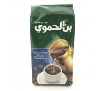 Арабский кофе молотый Мокка с кардамоном  Экстра 20%