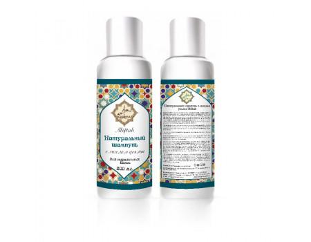 Натуральный шампунь для повреждённых волос с маслом усьмы Miftah