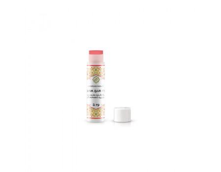 Питательный бальзам для губ с маслами ши, кокоса и цветочной пудрой Guriya