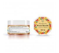 Натуральное марокканское мыло бельди с маслом арганы