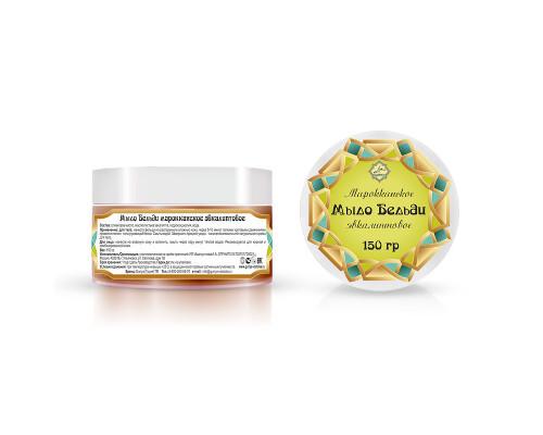 Мыло бельди марокканское эвкалиптовое