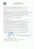 Сертификаты на Натуральное мыло