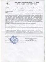 Сертификаты на Гидролаты