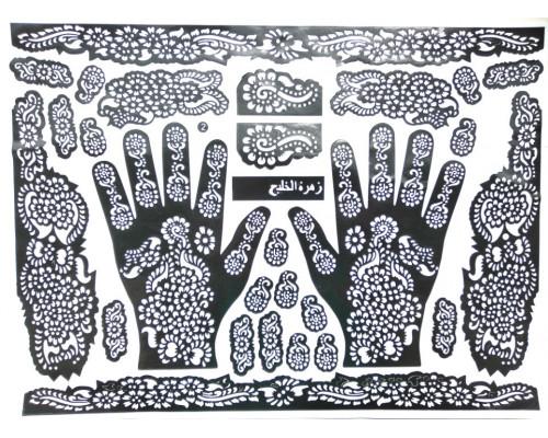 Трафарет многоразовый для рисунка хной на теле